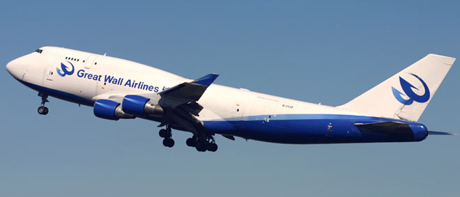Boeing 747-400BCF Great Wall Airlines