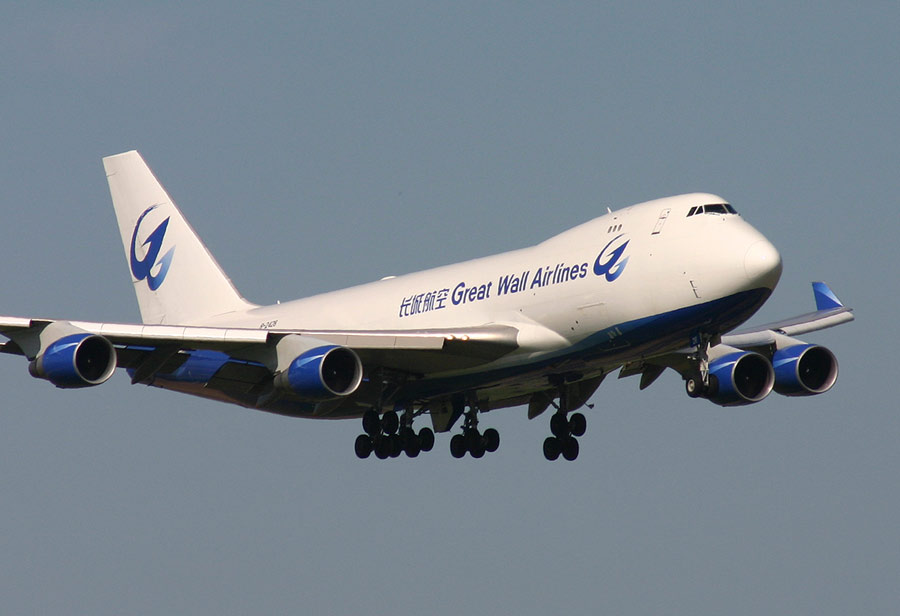 Boeing 747-400F Great Wall Airlines